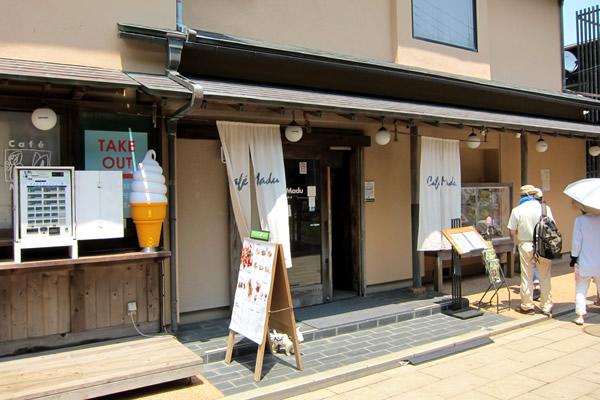 Cafe Madu(カフェマディ) 江の島店