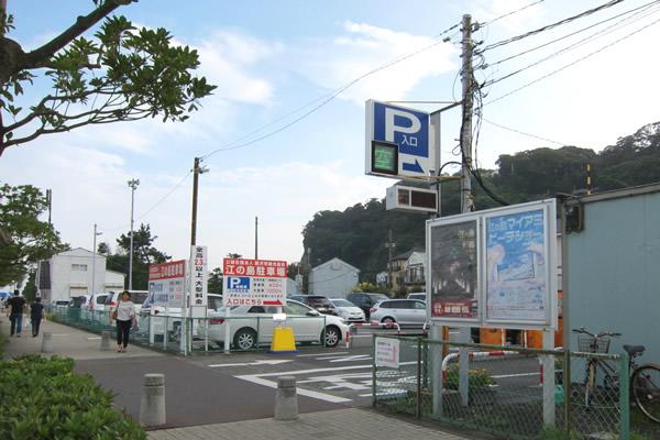 藤沢市観光協会 江の島駐車場